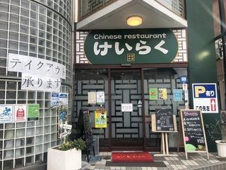210705春日部駅東口�A.jpg