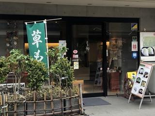 210705春日部駅東口�B.jpg