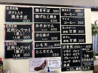 210714足利栃木�D.jpg