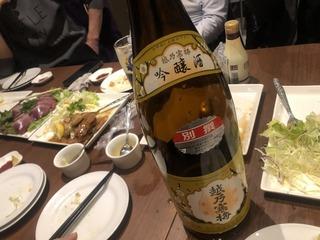 210719会津若松�D.jpg
