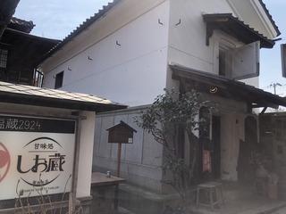 210719会津若松�F.jpg