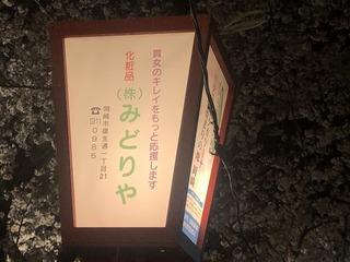 210720岡崎�D.jpg