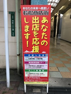 210826若松�E.jpg