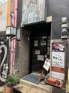 210829北九州�J.jpg