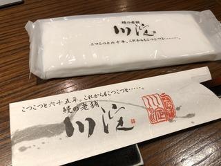 210829北九州�L.jpg