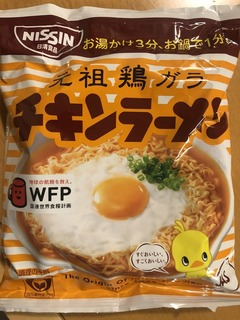 210916チキンラーメン@日清食品.jpg