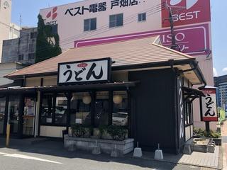 210920北九州�A.jpg