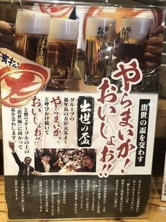 211011浜松�G.jpg