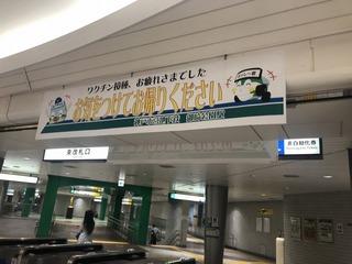 211025御崎公園�H.jpg