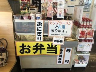 駅弁旅�C.jpg